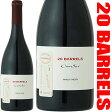 ショッピングEDITION Cono Sur Pinot Noir 20 Barrels Limited Edition [現行VT] / コノスル ピノ・ノワール 20バレル リミテッド・エディション [CL][赤]
