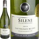 Sileni Cellar Selection Sauvignon Blanc [現行VT] / シレーニ・エステート セラー・セレクション ソーヴィニヨン…
