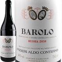 Aldo Conterno Barolo Bussia [2010] / アルド・コンテルノ バローロ ブッシア [IT][WA95][赤]