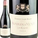 【正規品】若きテロワリスト!ティボーがクリマごとに分けたムーラン・ア・ヴァン!クロ・ド・ラ・ロッシュを連想!真っすぐでミネラリーなこのワインは長期熟成で本領発揮![H28.05入]