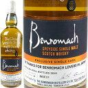 Benromach Single Cask for JIS [2006] / ベンロマック シングルカスク for JIS