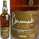 Benromach Sassicaia Wood Finish [2010] / ベンロマック サシカイア ウッドフィニッシュ