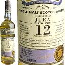 ショッピングPC Douglas Laing Old Particular Jura 12 yo [2006] / ダグラスレイン オールド パティキュラー ジュラ 12年 [SW]