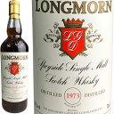 ロングモーンGordon & MacPhail Rare Vintage Longmorn 39 yo [1973] / ゴードン&マクファイル レア