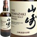 Suntory Yamazaki Distillery Si...