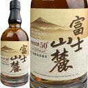 Kirin Fuji Sanroku Tarujuku 50°Blended / キリンウイスキー 富士山麓 樽熟原酒50度 [JW]