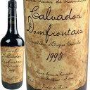 Louis de Lauriston Calvados Domfrontais [1993] / ローリストン カルヴァドス ドンフロンテ [BCa]