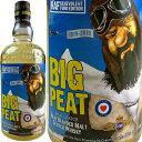 Douglas Laing Blended Malt Big Peat RAF Benevolent Fund Charity Edition / ダグラスレイン ブレンデッドモルト ビッグ ピート RAF ..