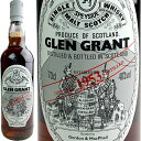 グレングラントGordon & MacPhail Rare Vintage Glen Grant [1953] / ゴードン&マクファイル レアヴィンテー