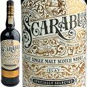Hunter Laing Scarabus Islay Single Malt Scotch Whisky / ハンターレイン スカラバス アイラ シングル モルト スコッチ ウイスキー [..