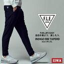 EDWIN 「F.L.E」 インディゴジョガーパンツ メンズ ※Right-on,ライトオン,ES738-180,EDWIN,エドウィン