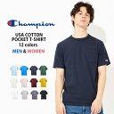 Champion USAコットン無地クルーネックポケットTシャツ ユニセックスRight-on,ライトオン,C8-P314R,Champion,チャンピオン