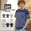 Lee デニムポケット付きTシャツ メンズRight-on,ライトオン,LT2620,Lee,リー