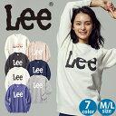 Lee (お買い物マラソン限定!ポイント還元!) ロゴトレーナー ウィメンズ Right-on,ライトオン,LT2421,Lee,リー