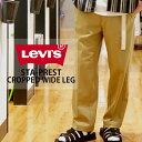 Levi's 「STA-PREST」 ワイドスラックス メンズ ※Right-on,ライトオン,47873-0000,スタプレ, パンツ ボトム しわになりにくい ノーアイ..