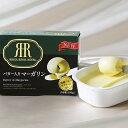発酵バターと生クリームを使用