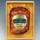 旨みを閉じ込めた豚ロースのスモーク 【お歳暮ギフト】南九州産限定 特選ハムブロック(豚ロース肉)【リーガロイヤルホテル】