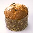 イタリアを代表する天然酵母パン パネトーネ【リーガロイヤルホテル】