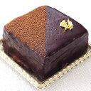 1/28(月)9:59までポイント5倍★ チョコレートケーキ(濃厚ビターチョココーティング仕上げ)【リーガロイヤルホテル】