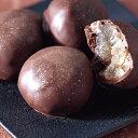 大粒のマロングラッセをチョコレートでコーティング バレンタイン限定チョコマロングラッセ(4個入)【リーガロイヤルホテル】