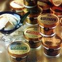 アイスクリーム6種12個セット(バニラ、ストロベリー、抹茶、チョコレート、ヨーグルト、コーヒーキャラメル)【リーガロイヤルホテル】 【送料込み】