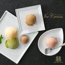 アイスクリームセット(冷凍便)12個入 6種類 /リーガロイヤルホテル/ 送料込