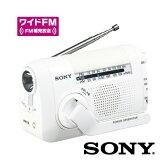 SONY / FM / AM ソフトライトを搭載した手回し充電ポータブルラジオ / ホワイト [ICF-B09/W]【02P03Dec16】