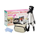 HAKUBA / カメラ ・ ビデオカメラ用スタートキット / 三脚 & カメラバッグ・クリーニングクロスセット[HDVCLT]