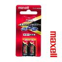 maxell / ボルテージ 乾電池 / 単5 単5形 2本 / アルカリ 乾電池 / 使用推奨期限10年[LR1(T)2B]
