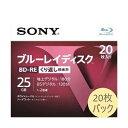 SONY / くり返し録画用BD-RE / 1層25GB / 20枚パック[20BNE1VLPS2]