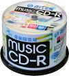 ライテック製 / RiTEK / 音楽用CD-R / 50枚パック[CD-RMU80.50SPA]※【02P27May16】