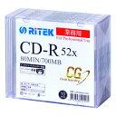 データ用CD-R 700MB 52倍速 Ritek Professional with