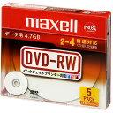 DVD-RW 繰り返し記録データ用 5枚パック 2~4倍速対応 インクジェットプリンター対応 ホワイトレーベルディスク DRW47PWC.S1P5S A maxell マクセル