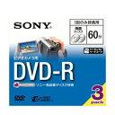 SONY / ビデオカメラ用DVD(8cm)DVD-R約60分 / 3枚パック[3DMR60A]【02P03Dec16】