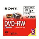SONY / ビデオカメラ用DVD(8cm)DVD-RW約60分(両面) / 3枚パック[3DMW60A]