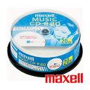 maxell / 音楽用CD-R / スピンドルケース20枚パック[CDRA80WP.20SP]