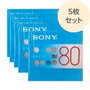 録音用ミニディスク 5枚(1枚パック×5個)日本製 MD BASIC 80分 MDW80BC SONY ソニー