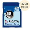 ライテック製 / RiDATA / SDHCカード 32GB class6 【メール便発送可】[SDHC32GB class6]