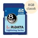 SDHCカード 8GB class6 SDHC8GB class6 RiDATA メール便可=お届け日目安:発送後7-10日