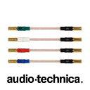 カートリッジ用リード線 AT6108 audio-technica オーディオテクニカ