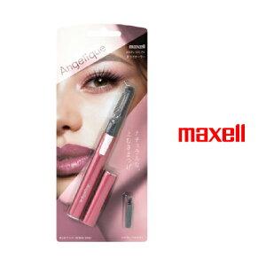 まつげカーラー Angelique(アンジェリーク)チェリーピンク MXEL-100.PK maxell マクセル