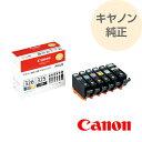 CANON キヤノン 純正 インクカートリッジ BCI-326 325/6MP