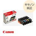 CANON キヤノン 純正インクタンク BCI-351XL (BK/C/M/Y)+純正インクタンク BCI-350XL 5色マルチパック 大容量 BCI-351XL 350XL/5MP