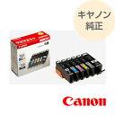 CANON キヤノン / 純正インクカートリッジ[BCI-351 350/6MP]