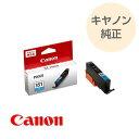 CANON キヤノン 純正 インクカートリッジ シアン 標準容量 BCI-351C