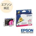 EPSON エプソン / 純正インクカートリッジ マゼンタ[ICM32]