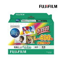 FUJIFILM / インクジェットプリンター用紙 / 写真仕上げ / 光沢 / Lサイズ400枚入り[WPL400VA]【0824楽天カード分割】