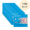録音用ミニディスク 10枚(1枚パック×10個)日本製 MD BASIC 80分 MDW80BC SONY ソニー