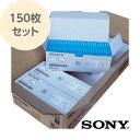 SONY / 録音用ミニディスク(MD) / BASIC 80分 / 単品×150枚セット / 在庫限りで販売終了[MDW80BC]