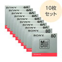 SONY ソニー / 録音用ミニディスク(MD)10枚セット / 80分[MDW80T]